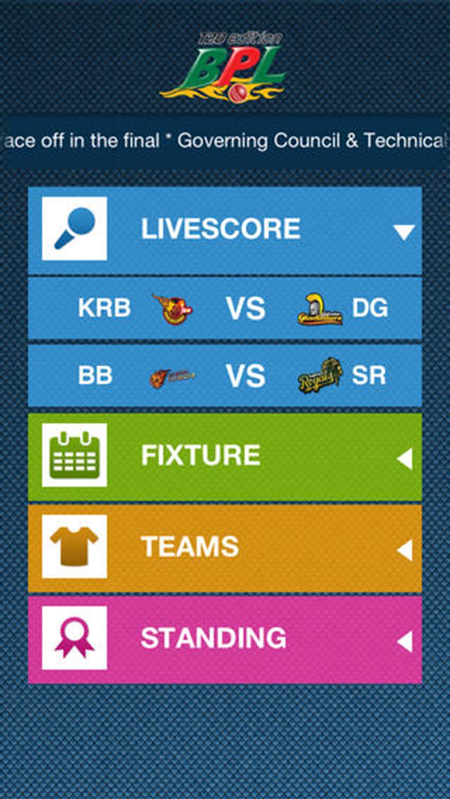 T20 Cricket - BPL edition