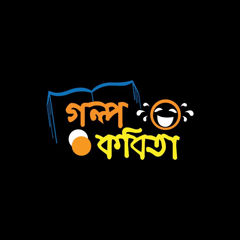 Golpokobita Logo